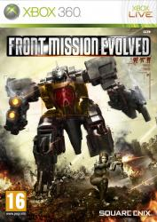 front mission evolved xb360