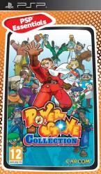 powerstone collection essentials psp