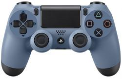 sony ps4 dualshock uncharted 4 edition
