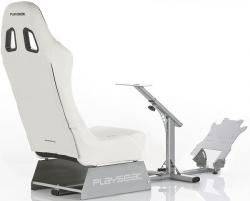 playseat evolution blanca
