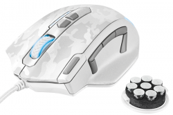 trust gxt 155w gaming mouse blanco camuflaje