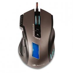 ngs gmx-105 gaming mouse