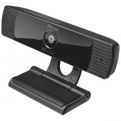webcam trust macul
